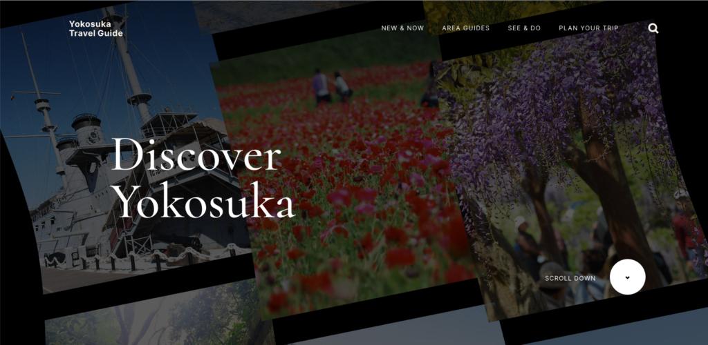 神奈川県横須賀市英語版観光サイト『Yokosuka Travel Guide』のサイトトップイメージ